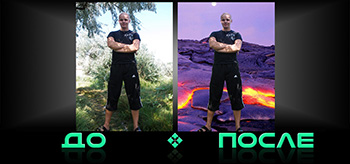 Фотошоп онлайн изменит фон сзади в редакторе Photo after