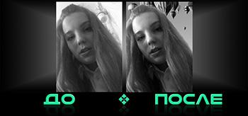 Фотошоп изменит фон онлайн бесплатно в студии Photo after