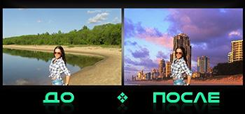 Фотошоп онлайн заменил задний фон в нашем редакторе изображений