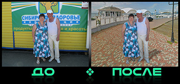 Фотошоп онлайн бесплатно сделает фото в редакторе Photo after