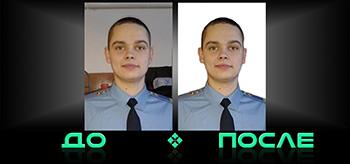 Фотошоп онлайн сделал белый фон в Photo after