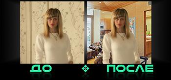 Добавить фон на фото в нашем редакторе изображений