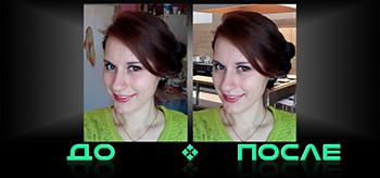 Фотошоп онлайн изменит фон сзади в студии Photo after