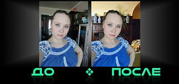 Фотошоп поменяет фон онлайн бесплатно в творческой студии Photo after