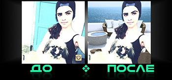 Изменить фото онлайн бесплатно в фотошопе редактора изображений