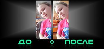 Заменить фон в фотошопе онлайн редактора изображений