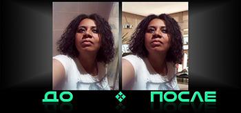 Заменить фон на фото в онлайн редакторе Photo after