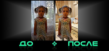 Изменить фон фото в онлайн фотошопе творческой студии