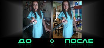 Замена фона на фото в онлайн редакторе изображений