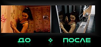 Фотошоп онлайн бесплатно сделает фон в студии Photo after