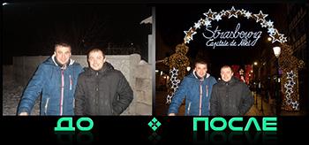 Оформление фотографий в фотошопе онлайн редактора изображений