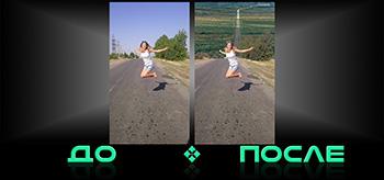 Фотошоп онлайн соединил две фотографии в творческой студии Photo after