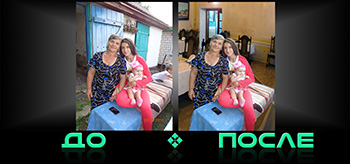 Фотошоп совместит две фотографии в онлайн студии мастеров