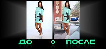 Фотошопная замена фона онлайн бесплатно в нашем редакторе изображений
