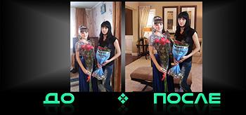 Фотошопное изменение фона онлайн бесплатно в нашей студии