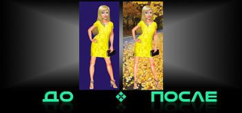 Фотошоп изменил фон онлайн бесплатно в студии Photo after
