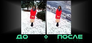 Фотошоп совместит две фотографии в онлайн редакторе изображений