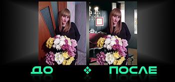 Фотошоп онлайн сменит задний фон в творческой студии Photo after