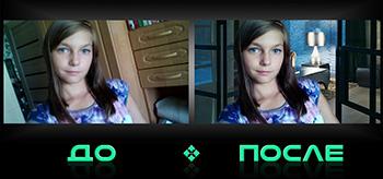 Заменить фон на фото в онлайн редакторе изображений