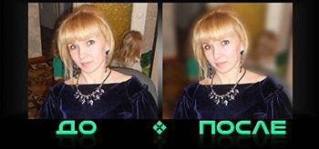 Фотошоп сделает размытый фон в онлайн редакторе Photo after