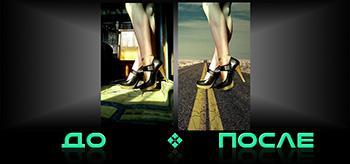 Фотошоп онлайн поменяет задний фон в творческой студии Photo after