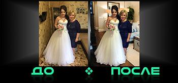 Фотошоп поменял фон онлайн бесплатно в редакторе Photo after