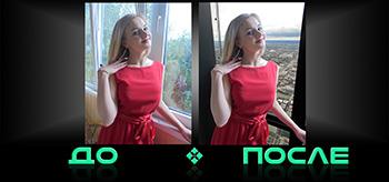 Фотошоп изменение фона онлайн бесплатно в Photo after