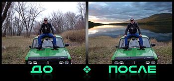 Фотошоп замена фона онлайн бесплатно в нашем редакторе изображений