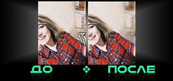 Размазать фон в фотошопе творческой студии Photo after