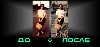 Фотошоп онлайн замена заднего фона в творческой студии Photo after