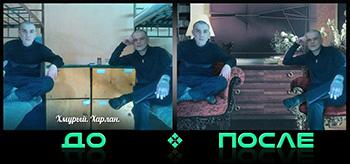 Фотошоп онлайн соединить две фотографии в нашей студии