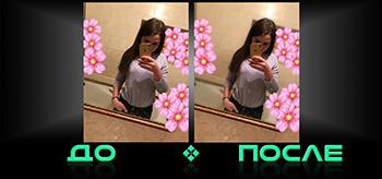 Фотошоп размыл задний фон в онлайн редакторе Photo after
