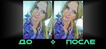 Фотошоп изменение фона онлайн бесплатно в студии Photo after