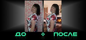 Изменить задний фон на фото в онлайн редакторе