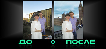 Изменить задний фон на фото в онлайн редакторе Photo after