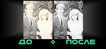 Реставрация старых фото в студии Photo after