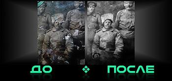 Реставрация старых фото в творческой студии Photo after