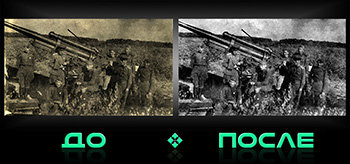 Как улучшить старое фото в онлайн редакторе изображений