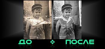 Старое фото в фотошопе студии Photo after