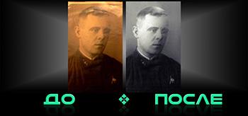 Восстановление старых фотографий онлайн в нашем редакторе изображений