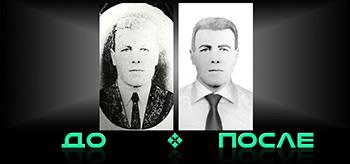 Реставрация старых фото онлайн в студии Photo after