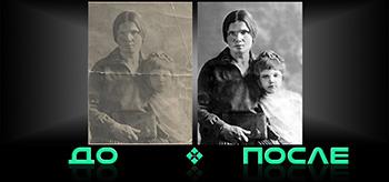 Фотошоп старое фото онлайн в нашем редакторе изображений
