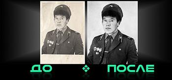 Онлайн реставрация старых фотографий в творческой студии Photo after