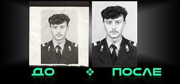 Онлайн реставрация старых фотографий в редакторе Photo after