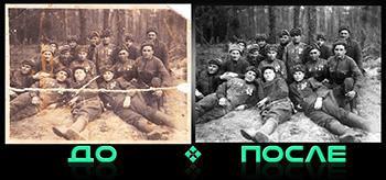 Как улучшить старое фото в творческой студии Photo after