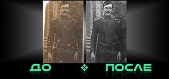 Фотошоп онлайн старое фото в редакторе изображений