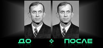 Убрать царапины на фото в онлайн редакторе изображений