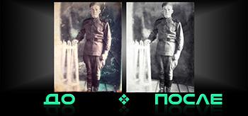 Убрать царапины на фото в нашем онлайн редакторе изображений
