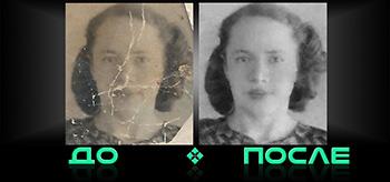 Реставрация старых фотографий в онлайн бесплатном редакторе изображений