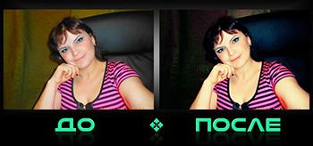 Портретная ретушь в фотошопе онлайн редактора изображений